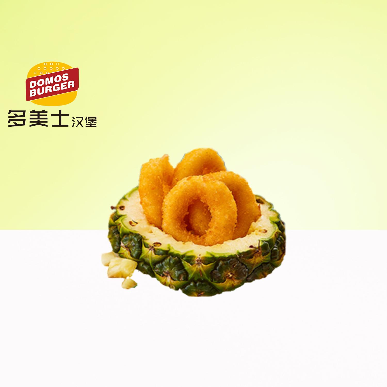 菠萝甜甜圈