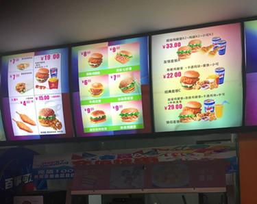 许昌建安多美士汉堡店加盟