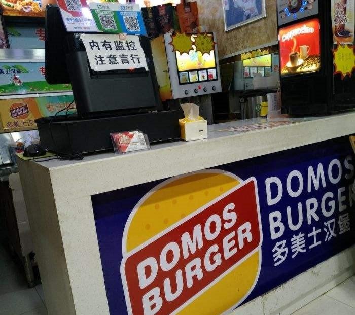 郑州洛宁多美士汉堡分店