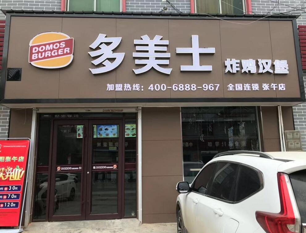 洛阳市宜阳县张午店