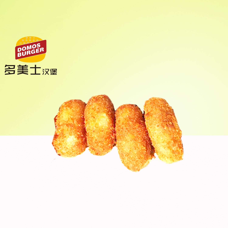 脆皮紫薯酥
