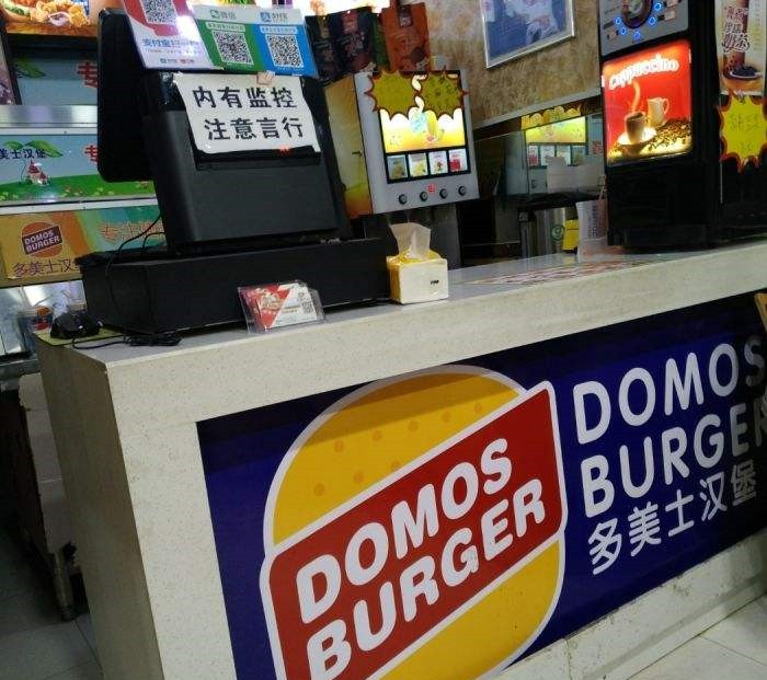 郑州洛宁汉堡加盟授权分店